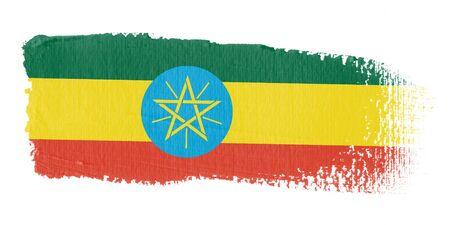 ethiopia: Brushstroke Flag Ethiopia Stock Photo