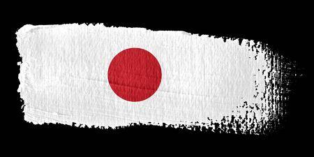 japan flag: Brushstroke Flag Japan Stock Photo