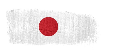 japanese flag: Brushstroke Flag Japan Stock Photo