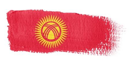 kyrgyzstan: Brushstroke Flag Kyrgyzstan Stock Photo