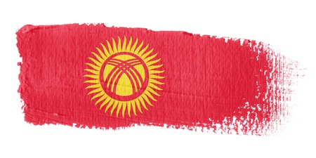 graphing: Brushstroke Flag Kyrgyzstan Stock Photo