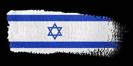 israel people: Brushstroke Flag Israel