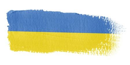 ukrainian flag: Brushstroke Flag Ukraine Stock Photo