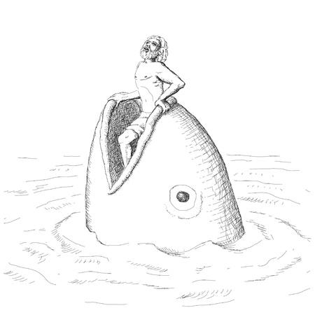 swallowing: Jonah