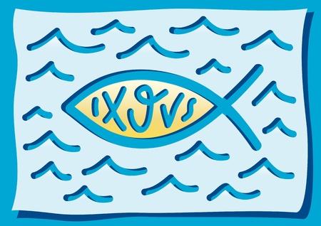 christian fish: pez, un s�mbolo cristiano Vectores