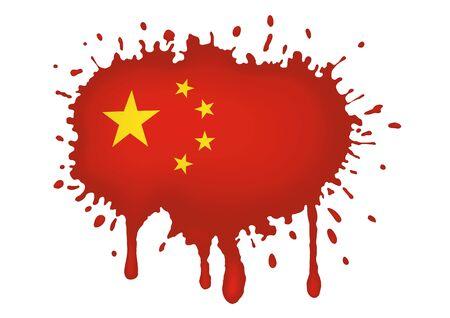 china flag: sketch of China flag Illustration