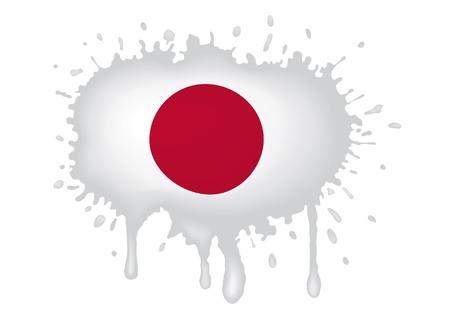 Japan flag sketch Stock Vector - 11655312