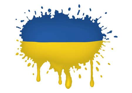 Ukrainian flag sketches photo
