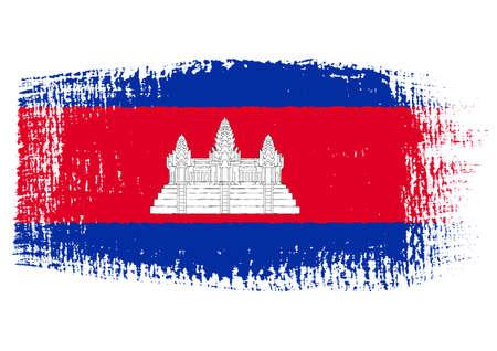 streaked: brushstroke flag Cambodia