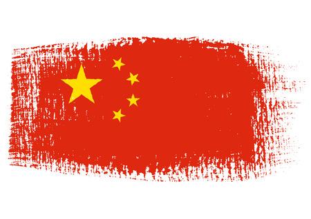 the republic of china: brushstroke flag Republic of China Illustration