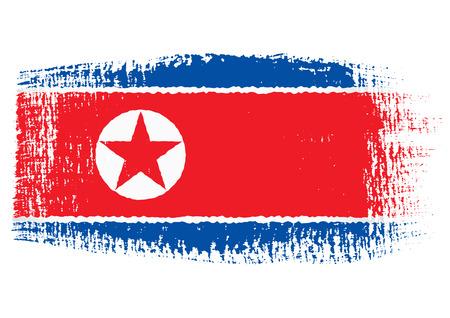 streaked: brushstroke flag North Korea