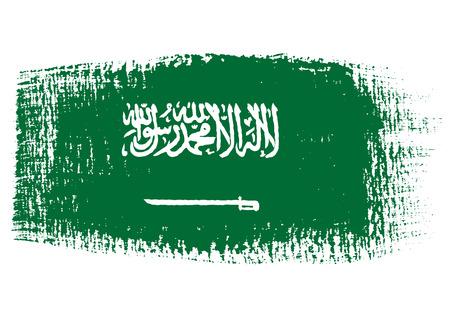 streaked: brushstroke flag Saudi Arabia Illustration