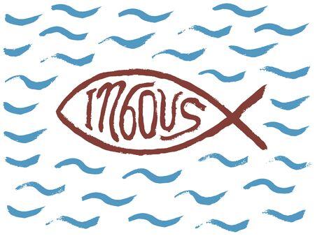 religious symbol: Fish Christian religious symbol