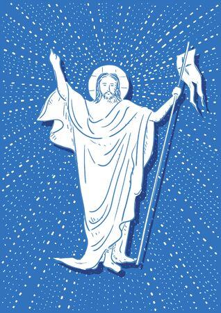 Resurrection of Jesus Christ Imagens - 129609805