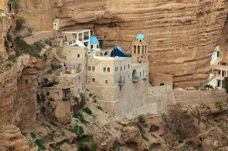 Saint George's Monastery near Jericho in Israel Foto de archivo