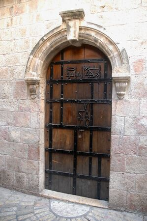 Entrance to the Church of the Holy Face and Saint Veronica, the , Jerusalem, Isreal