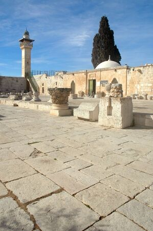 Al Aqsa Mosque, on the Temple Mount in Jerusalem, facing Southwest Foto de archivo