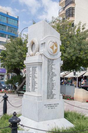 Sliema, Malta - May 9, 2017: Monument dedicated to the Sliema War Dead of 1939 - 1945.