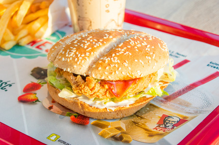 Gdansk, Poland - December 2, 2017: Grander Burger at KFC (Kentucky Fried Chicken) restaurant.