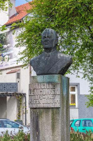 Olsztyn, Poland - May 1, 2018: Bust of Polish poet Michal Lengowski.