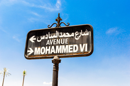 Marrakech, Morocco - June 5, 2018: Sign road to Avenue Mohammed VI in Marrakech.