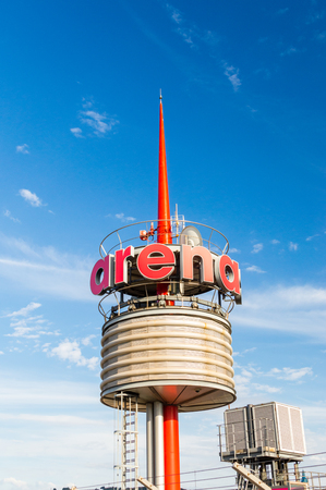 Barcelona, Spain - June 6, 2018: Spinning logo of Arenas de Barcelona mall shoping centre.