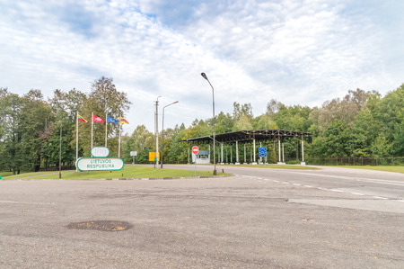 Entrance to Republic of Lithuania on the border between Poland and Lithuania. Stockfoto