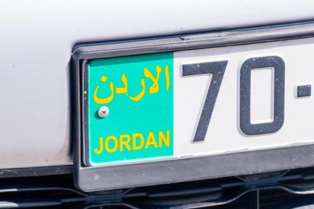 Close-up for Jordan sign at Vehicle registration plates. Stockfoto - 119062843