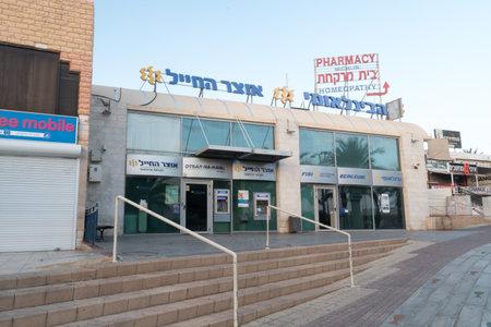 Eilat, Israel - February 10, 2019: Facade of Otsar Ha-Hayal bank belong to Fibi Group. Stok Fotoğraf - 119035935