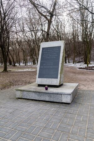Warsaw, Poland - February 23, 2019: Plaque at entrance to Mound of the Warsaw Uprising.