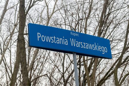 Warsaw, Poland - February 23, 2019: Mound of the Warsaw Uprising sign.