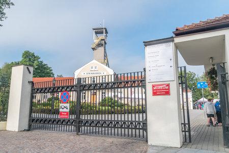 Wieliczka, Poland - July 27, 2019: Entrance gate to Wieliczka Salt Mine Museum.