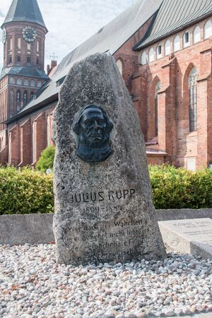 Kaliningrad, Russia - August 4, 2019: Monument to Julius Rupp. Julius Friedrich Leopold Rupp was a Prussian Protestant theologian.