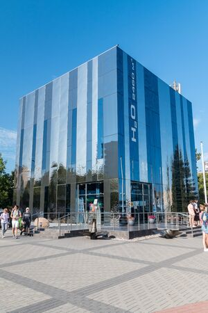 Kaliningrad, Russia - August 4, 2019: H2O Cube of Water building. Museum of the World Ocean. 에디토리얼