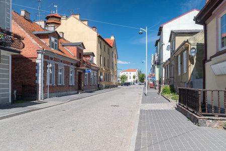 Mikolajki, Poland - June 1, 2020: Michal Kajki street view.