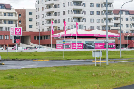 Seltjarnarnes, Iceland - June 20, 2020: Orkan gas station.
