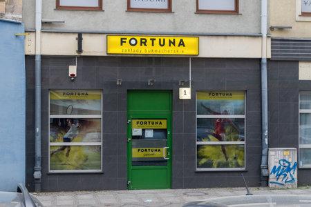 Legnica, Poland - June 1, 2021: Fortuna sport betting company.
