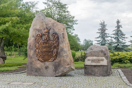 Lubin, Poland - June 1, 2021: Monument to the victims of genocide in the Eastern Borderlands.