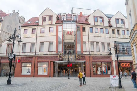 Legnica, Poland - June 1, 2021: Galeria Piastow shopping mall.