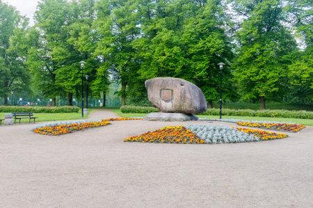 Zgorzelec, Poland - June 2, 2021: Europe City stone in the park. Editorial