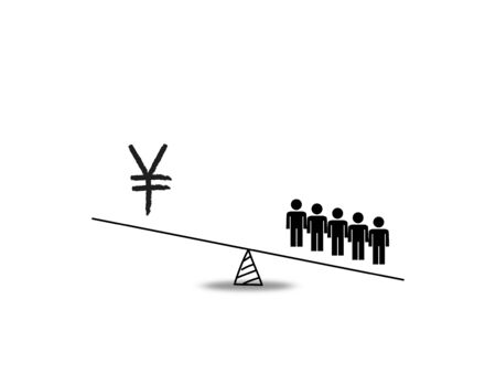imbalance: Conceptual financial and business illustration of hand drawn weight measure imbalance with people on one pan and a yuan sign on the other. Isolated on white. Stock Photo