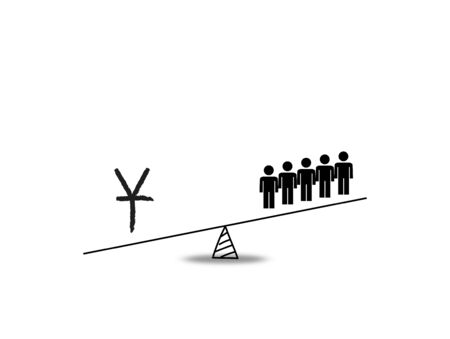 imbalance: Conceptual financial and business illustration of hand drawn weight measure imbalance with people on one pan and a yen sign on the other. Isolated on white. Stock Photo