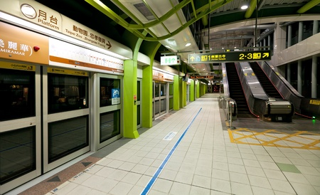 A shot of a bare platform at a MRT station in Taipei, Taiwan