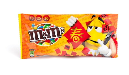 Taipei, Taiwan - January 17, 2013: This is a studio shot of M&M Stock Photo - 17465224