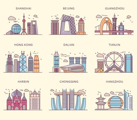 Icons Chinese major cities flat style. Shanghai and china, Beijing and Guangzhou, Hong Kong and Dalian, Tianjin and Harbin, Chongqing and Hangzhou illustration Vettoriali