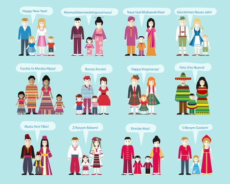 idiomas: Diferentes nacionalidades feliz año nuevo.