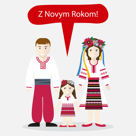 ukraine: Ukrainians people congratulations Happy New Year. Family man woman with child wish on native language phrase greeting, ethnic traditional clothes illustration