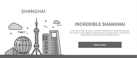 downtown district: Web page chinese city of incredible shanghai. Shanghai skyline, china city, urban asia building, asian town, downtown district, scene exterior illustration. Black on white
