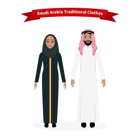 Arabia Saudita ropa tradicional personas. musulmán tradicional árabe, ropa árabe, vestido árabe al este, cara islámico etnia con la barba, persona ilustración individuo humano