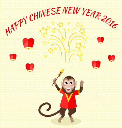 Japaner Gratulation Frohes Neues Jahr. Nationale Gruß, Person ...